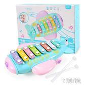 兒童早教益智男女孩玩具嬰兒敲打樂器八個月寶寶音樂手敲琴1歲 aj3638『宅男時代城』