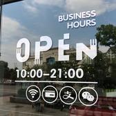營業時間 玻璃貼 簡易大方北歐風 帶標識 電話號碼