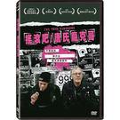 搖滾吧 唐氏龐克哥DVD...