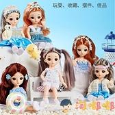 迷你芭比洋娃娃大禮盒女孩玩具套裝公主兒童【淘嘟嘟】