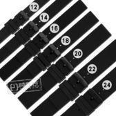 Watchband / 12.14.16.18.20.22.24mm / 舒適耐用 輕便運動型 矽膠錶帶 黑色