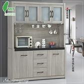 【水晶晶家具/傢俱首選】JF0858-5清心5.2×6.5尺鋼刷淺灰色低甲醛木心板碗盤櫃( 上+ 下)全組