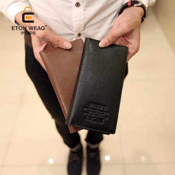男款錢包 皮夾 長夾時尚錢包男士錢包男長款錢包男式錢夾多卡位軟皮皮夾男 超薄錢包