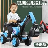 兒童挖掘機工程車男孩玩具車可坐人超大號可坐可騎挖土機電動挖機免運  全館免運