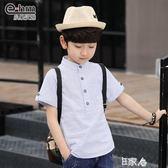 男童夏天短袖襯衫兒童純棉襯中大童 E家人