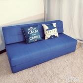 小戶型懶人沙發床 可折疊沙發床客廳雙人多功能折疊午休床 沙發床 PA17361『美好時光』