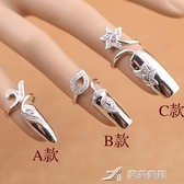 流行戒指 免費刻字原創設計925純銀戒指女個性尾戒單身潮時尚同款 樂芙美鞋