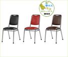 {{ 海中天時尚傢俱 }} C10  摩登時尚 餐椅系列 510-28  圓管紳士餐椅/電鍍腳