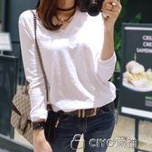 女生長T   百搭寬鬆純色長袖T恤女學生竹節純棉體恤打底衫內搭上衣   ciyo黛雅