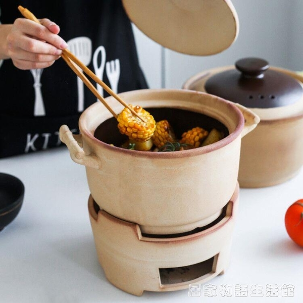 木炭爐子小火鍋陶土沙鍋家用傳統老式保溫打邊爐碳爐泥爐煲粗砂鍋 居家物語