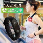 M2智慧手環運動計步器防水學生男女 奈斯女裝
