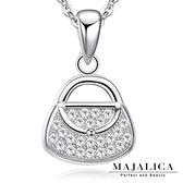 925純銀項鍊 Majalica 純銀飾「甜美小提包」單個價格* 附保證卡
