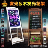 宣傳立式led發光廣告牌 展示牌小黑板店鋪用支架式熒光黑板廣告板   圖拉斯3C百貨