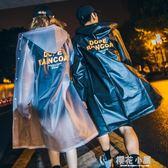 潮牌防水雨衣韓版街頭潮流透明防曬衣男女ins超火的雨披沖鋒衣潮『櫻花小屋』