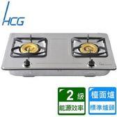 【HCG和成】二口檯面爐(GS231Q)-桶裝瓦斯