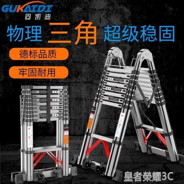 伸縮梯 加厚鋁合金便攜人字家用折疊升降樓梯墻多功能伸縮梯子工程梯YTL 年終鉅惠