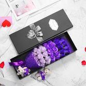 生日禮物女生創意小清新特別浪漫走心的畢業肥香皂花束禮盒玫瑰花 MKS小宅女
