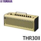 【非凡樂器】YAMAHA THR-II 吉他音箱 / 可用藍芽播放音樂 / 真空管音色