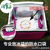 超大蛋糕保溫箱蛋糕冷藏箱冰淇淋冷藏配送專用箱外賣箱大igo 美芭