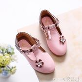 公主鞋 韓版女童公主鞋花朵小皮鞋豆豆鞋女孩時尚百搭單鞋【小天使】