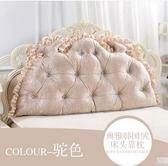 幸福居*乐优尚品 欧式双人床头靠垫软包床上大靠垫床靠背垫(150x75cm龍角款)