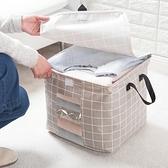 收納盒布藝衣服收納箱內衣衣櫃衣物整理儲物箱【聚寶屋】
