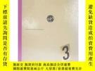 二手書博民逛書店罕見約5-6品新NEUGIERIG 3Y428474 本社 北京市圖書進出口有限公司 出版2009