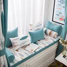 飄窗墊窗台墊榻榻米墊子現代簡約臥室陽台卡座坐墊可機洗 露露日記