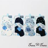 【Tiara Tiara】繁星點點隱形涼感襪(白/深藍/藍灰/黑)