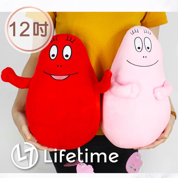 ﹝泡泡先生娃娃12吋﹞正版絨毛娃娃 坐姿 抱枕 30cm〖LifeTime一生流行館〗D12359