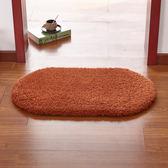 地毯地墊 羊羔絨地墊柔軟床邊沙發腳墊浴室門口吸水地墊 巴黎春天