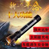 戶外強光手電筒可充電超亮車載防身多功能遠射防水特種兵野外生存 春生雜貨