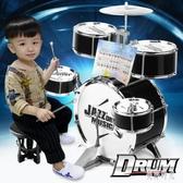 大號兒童架子鼓初學者玩具敲擊練習打鼓樂器仿真爵士鼓啟蒙3-6歲1 PA15379『美好时光』