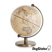 SkyGlobe5吋仿古金屬手臂地球儀(中文版)