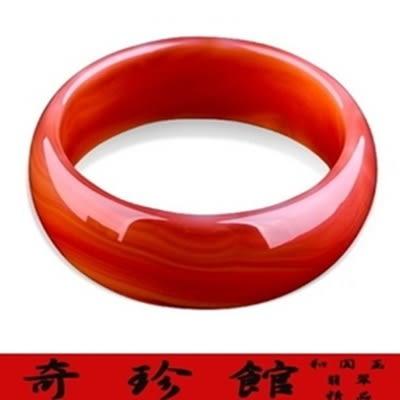 紅瑪瑙手鐲手圍18.5~21A貨-開運避邪投資增值{附保證書}【奇珍館】62a1
