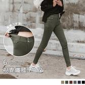 《BA5173-》雙釦造型收腹寬腰頭斜紋彈力窄管褲 OB嚴選
