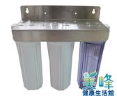 白鐵吊片三道式淨水器,水族/飲水機/淨水器前置過濾三胞胎,不含濾心配件(4分),860元1組