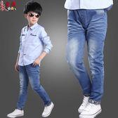 衣童趣 ♥韓版男童 帥氣 刷白 伸縮褲頭 牛仔長褲 時尚百搭款 長褲