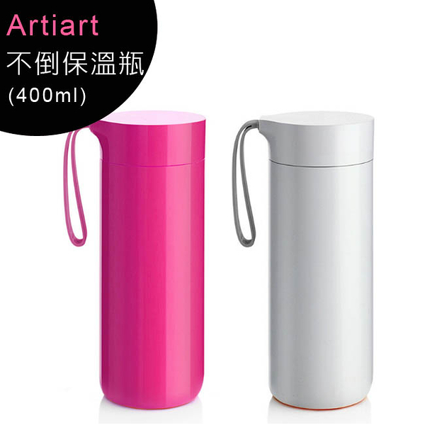Artiart 神奇不倒保溫瓶(400ml) /辦公室必備/強力吸盤設計/304不鏽鋼/保溫保冷