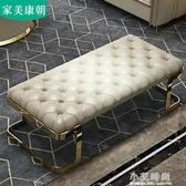 精品 現代不銹鋼輕奢客廳沙發腳踏蹬換鞋凳休閒凳臥室床尾凳家用凳 半摺清出
