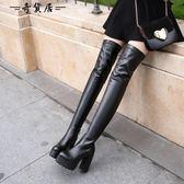 店長推薦超高跟防水臺厚底過膝長靴女大碼41-43粗跟高筒顯瘦彈力長筒靴子