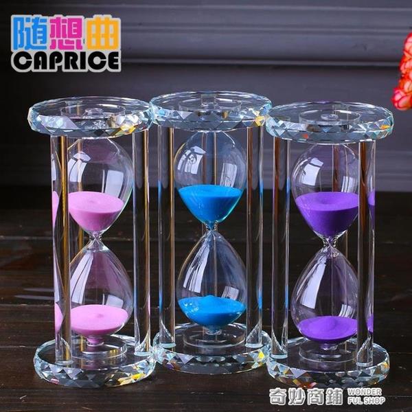 水晶沙漏計時器擺件創意60分鐘簡約現代客廳酒柜家居裝飾品禮物30 奇妙商鋪