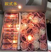 抖音同款情人節送女友浪漫玫瑰花創意生日禮物香皂花雙層驚喜禮盒 YYJ『艾莎嚴選』