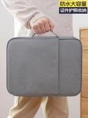 護照包證件收納包盒家用家庭多層小卡包整理袋大容量多功能證書文件護照 交換禮物
