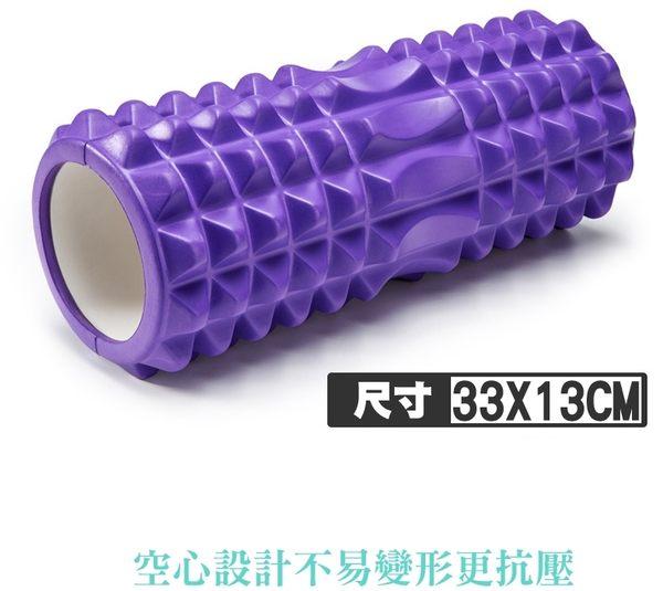專業版 月牙型EVA瑜珈按摩柱 筋膜按摩 肌肉放鬆 運動專用【YES 美妝】