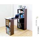 《百嘉美》H-水漾4+2書櫃型書桌(胡桃...