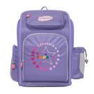 IMPACT 怡寶 新一代標準型輕量護脊書包 彩虹Star 粉紫 IM00702PL