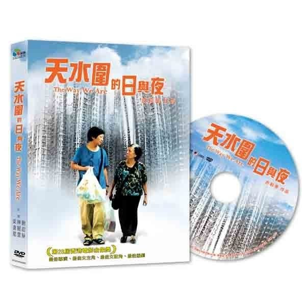 天水圍的日與夜  DVD  (購潮8)