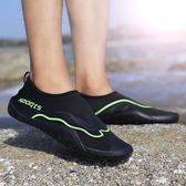 潛水鞋沙灘襪軟鞋男女浮潛漂流游泳速乾兒童涉水溯溪鞋 黛尼時尚精品