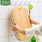 木馬人菜板家用實木竹案板砧板廚房切菜板水果搟面刀占板抗菌防霉 設計師生活